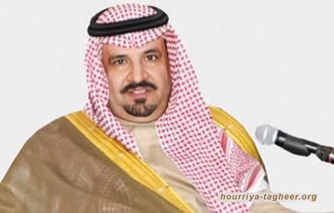 هروب الأميرة سارة بنت عبدالله بن عبدالعزيز إلى فرنسا