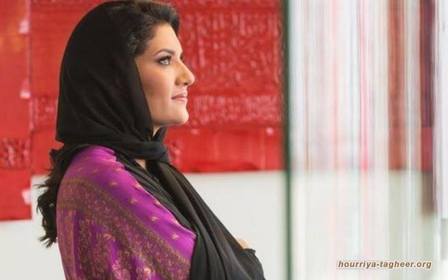 السفيرة ريما تواجه مهمة مستحيلة لتجميل ابن سلمان
