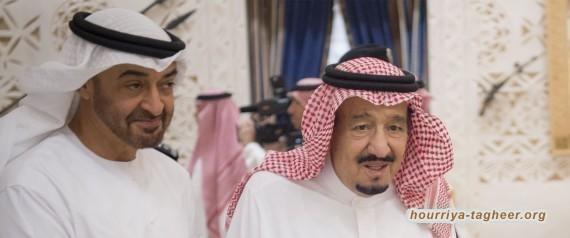 ماذا يعني انهيار التحالف السعودي الإماراتي