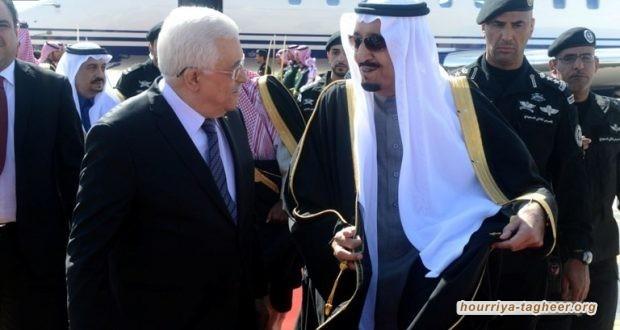 السعودية تهدد بوقف المساعدات عن السلطة الفلسطينية