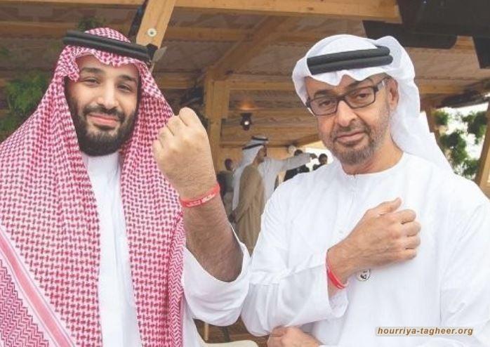 أبنا سعود وابناء زايد نقاط الفراق اكبر من العناق