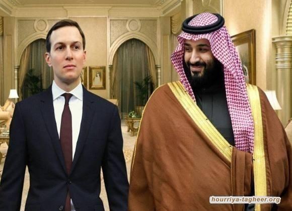 علاقة ابن سلمان بكوشنر تزعزع الشرق الأوسط