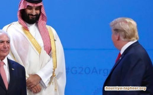 ابن سلمان تحت الضغط رغم دفاع ترامب