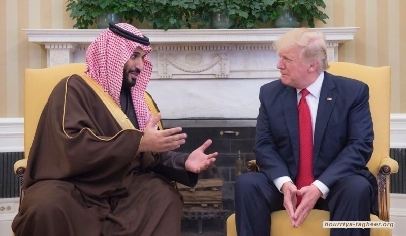 محمد بن سلمان يجعل ترامب مترددا وضعيفا