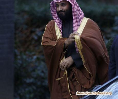 ابن سلمان مستبد ولا ينوي تغيير سلوكه العدواني
