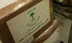 السجن 6 سنوات في لبنان لأمير الكبتاجون لاتجاره وترويجه المخدرات