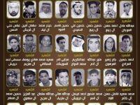 آل سعود وسياسة خلط الأوراق لتصفية المعارضين