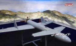 الديوان الملكي السعودي يطالب جميع الوزرات بتقييم مخاطر الهجوم بالطائرات المسلحة
