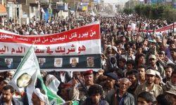 أهالي جنوب اليمن يدعون لطرد القوات السعودية و الإماراتية من مناطقهم
