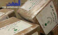 تقرير على قناة تلفزيونية سعودية: المخدرات تباع كالخبز في أزقة الرياض