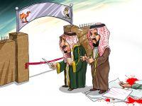 الرياض وسط الضباب