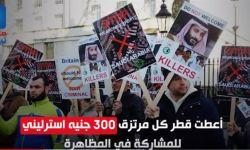 مجلس حقوق الإنسان يدين النظام السعودي