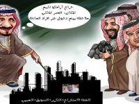 مستقبل اقتصاد المملكة؛أين تذهب أموال الشعب السعودي؟