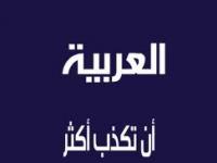 الاستراتيجية السعودية في استلاب الضمير العربي