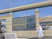 محاكمات السعودية مسرحيات للانتقام