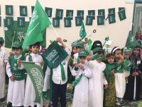 التحالف السعودي اليهودي...ينقصه الإعلان والاحتفال