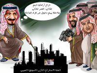 """السعودية تتحوّل إلى جمعية خيرية خاصة """"بالأمريكان"""".. وصفقات مشبوهة لإنقاذ الشركات الأمريكية المتهاوية"""