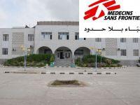 أطباء بلا حدود تتهم التحالف السعودي باستهداف أحد مراكزها