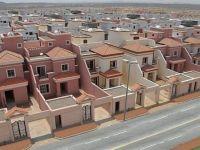 السعودية: انخفاض كبير في قيمة الصفقات العقارية