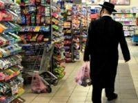 ناشطون يتداولون صوراً لمنتجات سعودية في متاجر إسرائيل