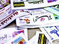 الاعلام السعودي والإصرار على بيع الوهم وتسويق القضايا الخاسرة