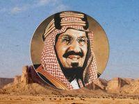 نشأة الدولة السعودية والدور البريطاني