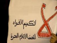 آل سعود:هذا مصير من يخالفنا الرأي ،الشيخ العودة نموذجا