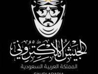 شرطة الإنترنت السعودية تبتز النشطاء