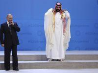 خفايا التقارب الروسي_السعودي