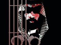 حملة دولية تطالب السعودية بالإفراج عن الناشطين والناشطات