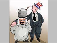 السعودية في الثمانينيات: السياسة الخارجية، الأمن والنفط
