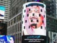 هل العرش السعودي يترنح والنظام في مأزق