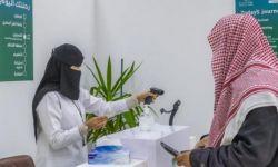 ارتفاع لقاحات كورونا الموزعة في السعودية لمليون جرعة أسبوعيا