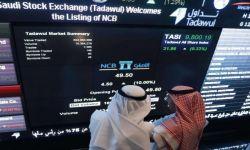 المالية السعودية تطرح صكوكا محلية بقيمة 2.2 مليار دولار