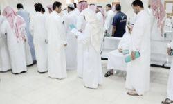 الهيئة العامة للإحصاء في السعودية تعلن تراجعاً وهمياً لنسبة البطالة خلال 2020