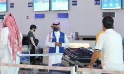 السعودية تقرر تمديد العمل بالإجراءات الاحترازية 20 يوماً إضافياً