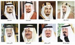 مجلة أمريكية: آل سعود واحدة من أكثر الأنظمة استبدادا في العالم