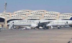 رويترز: السعودية تعلق خطة تمويل توسعة مطار الرياض