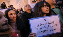 حملة بن سلمان القمعية تطال أكثر من 100 امرأة خلال السنوات الأخيرة