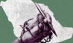 """""""هيومن رايتس ووتش"""": 2020 سجل حافل بجرائم النظام السعودي"""