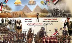مطالب مصرية بالإفراج عن 10 نوبيين معتقلين في السعودية