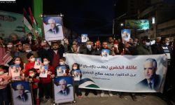 متظاهرون فلسطينيون يناشدون الملك سلمان بالإفراج عن القيادي الخضري