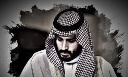 #مبس_ارحل .. ترند في السعودية يطالب برحيل محمد بن سلمان