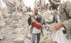 هيومن رايتس ووتش : السعودية والإمارات ترتكبان جرائم حرب باليمن وإسرائيل وأمريكا تدعمانهما