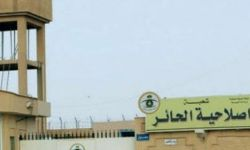 شكاوي من انتشار كورونا في سجن الحائر السعودي