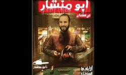 إجماع في السعودية على رفض بن سلمان: #مبس_قاتل_خاشقجي