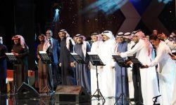 لأول مرة بتاريخها.. السعودية تنشئ فرقة وطنية للغناء الجماعي