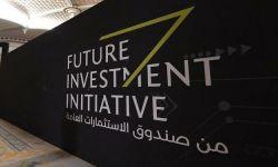 السعودية تعود للاقتراض بسندات قيمتها 5 مليارات دولار