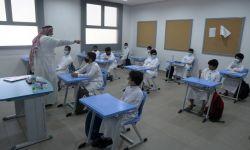 السعودية: العودة الحضورية للتعليم .. تخبط وفشل وفساد