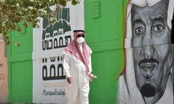 الصحة السعودية تدعي: منحنى الإصابات بكورونا يشهد تراجعا بنسبة 95%